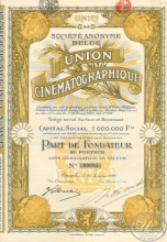 Un. Cinematographique. Пай, 1920 год.
