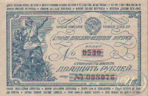 Юбилейные монеты 10 рублей 2014 года Часть I | 1000 и 1