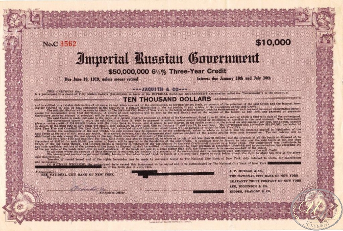 "Imperial Russian Government (Authenticated:The National City Bank of New York),10000$, 1916 год. ― ООО ""Исторический Документ"""
