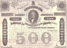 Confederate States of America (Authorized act), $500, 1863 год.