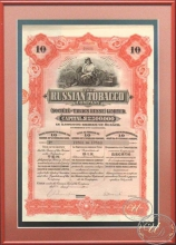 Russian Tobacco Co. 10 акций, 1915 год.